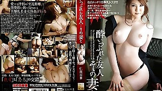 Fearsome Japanese old bag Momoka Nishina almost Hottest chunky tits, cunnilingus JAV span