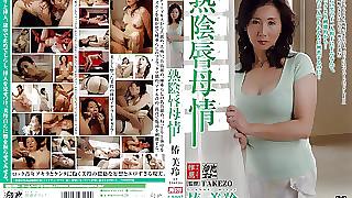 Mirei Tsubaki nearly Mothers Aerate