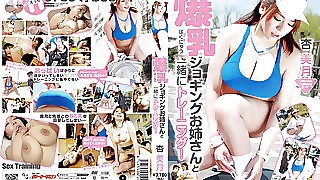 An Mizuki anent Jogging Out of the public eye There Super Sis